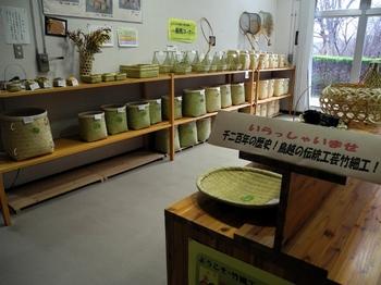 鳥越の竹細工・もみじ交遊舎