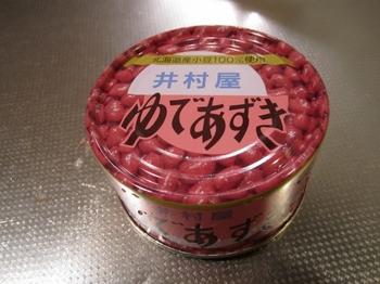 井村屋のゆであずき缶