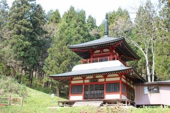 国見山極楽寺