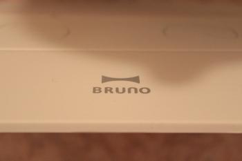 BURUNO
