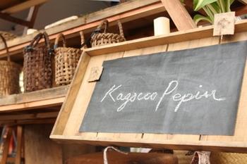 かごっこぺぱん Kagocco Pepin